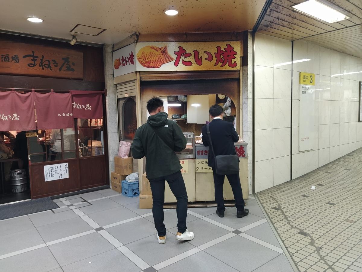 f:id:kushiro_gourmet:20191011123301j:plain