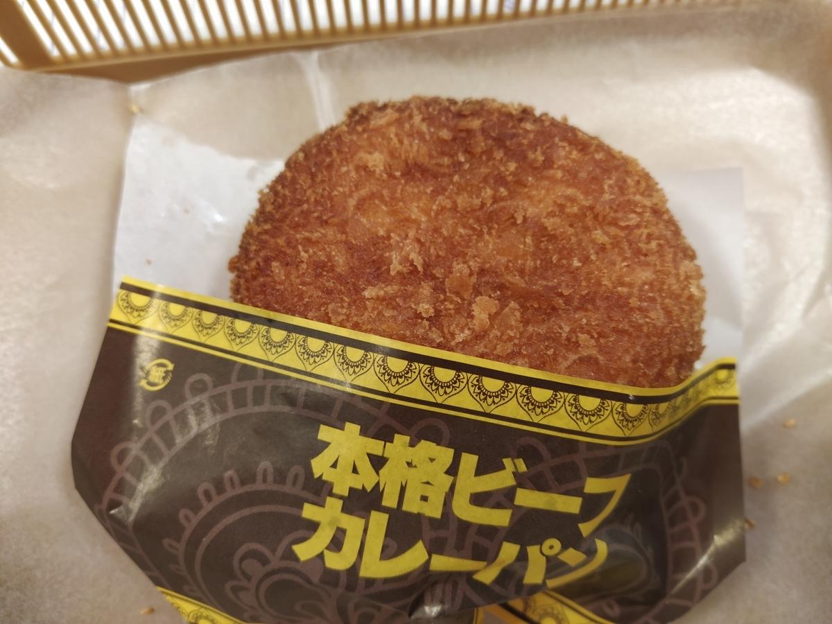 f:id:kushiro_gourmet:20191015124357j:plain