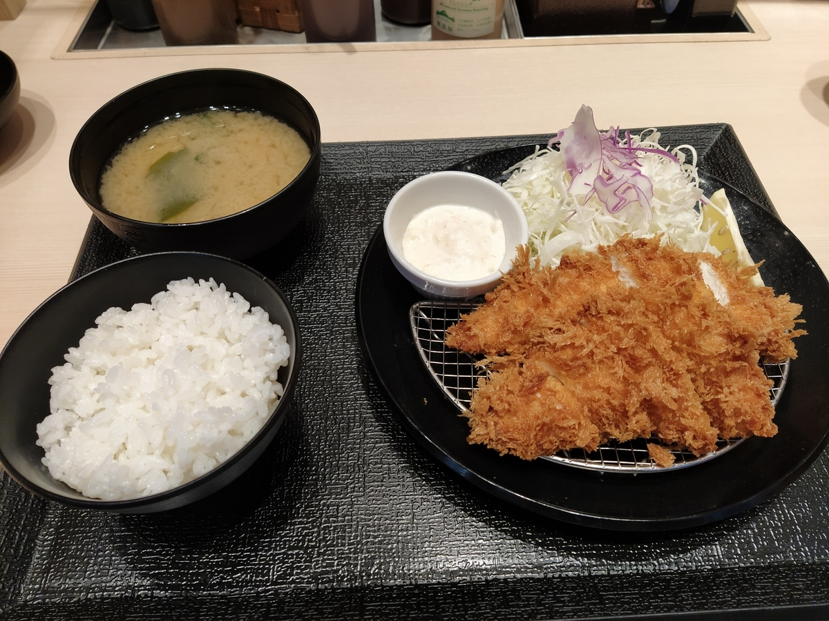 f:id:kushiro_gourmet:20191016210024j:plain