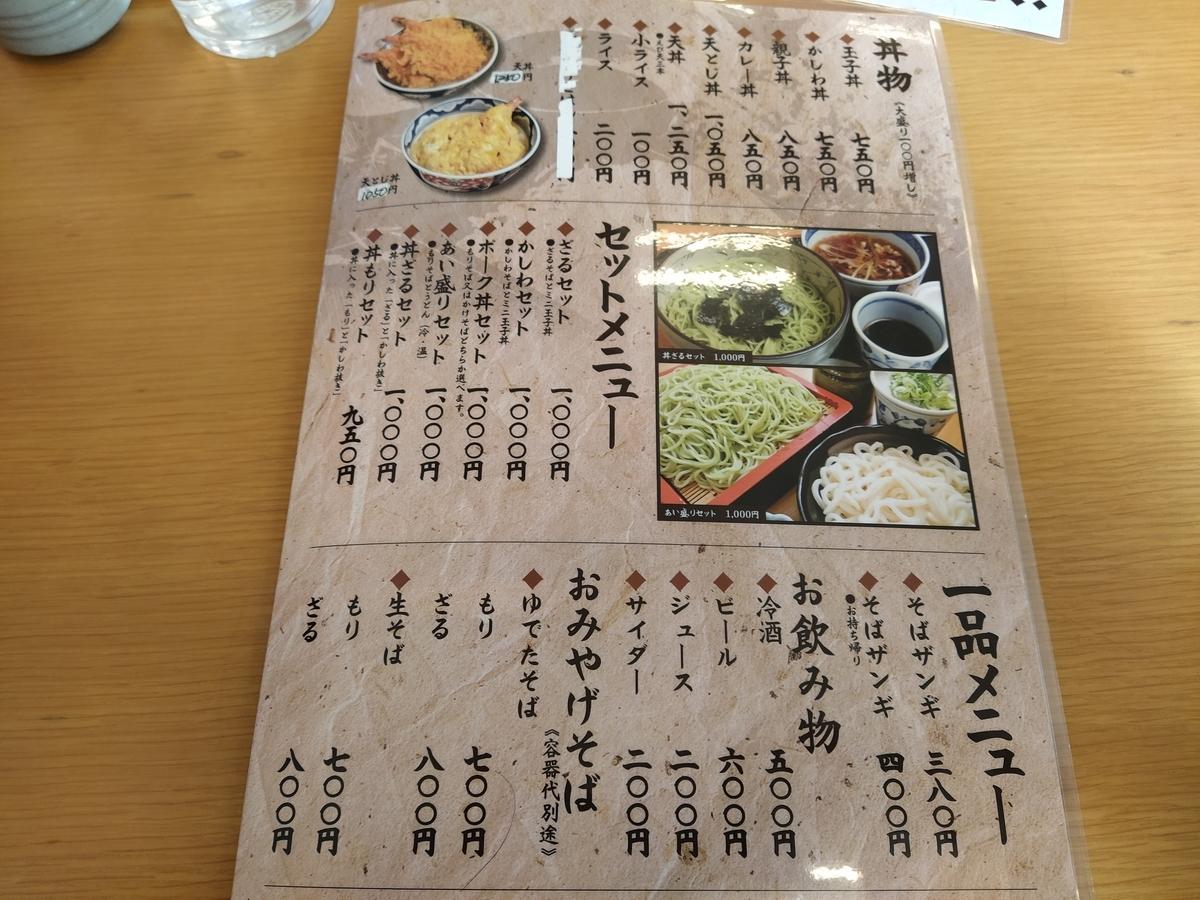 f:id:kushiro_gourmet:20191111125416j:plain