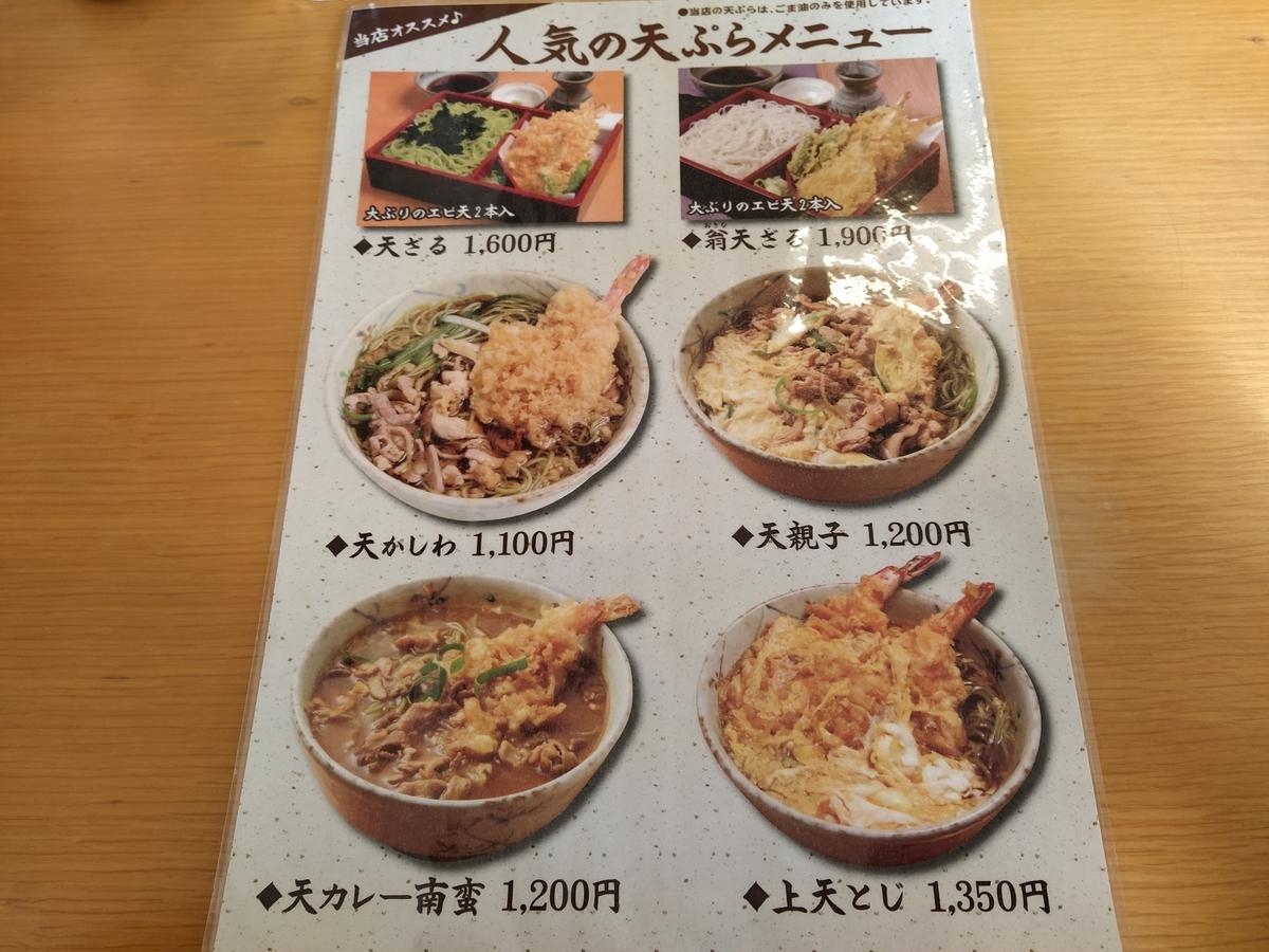 f:id:kushiro_gourmet:20191111125509j:plain