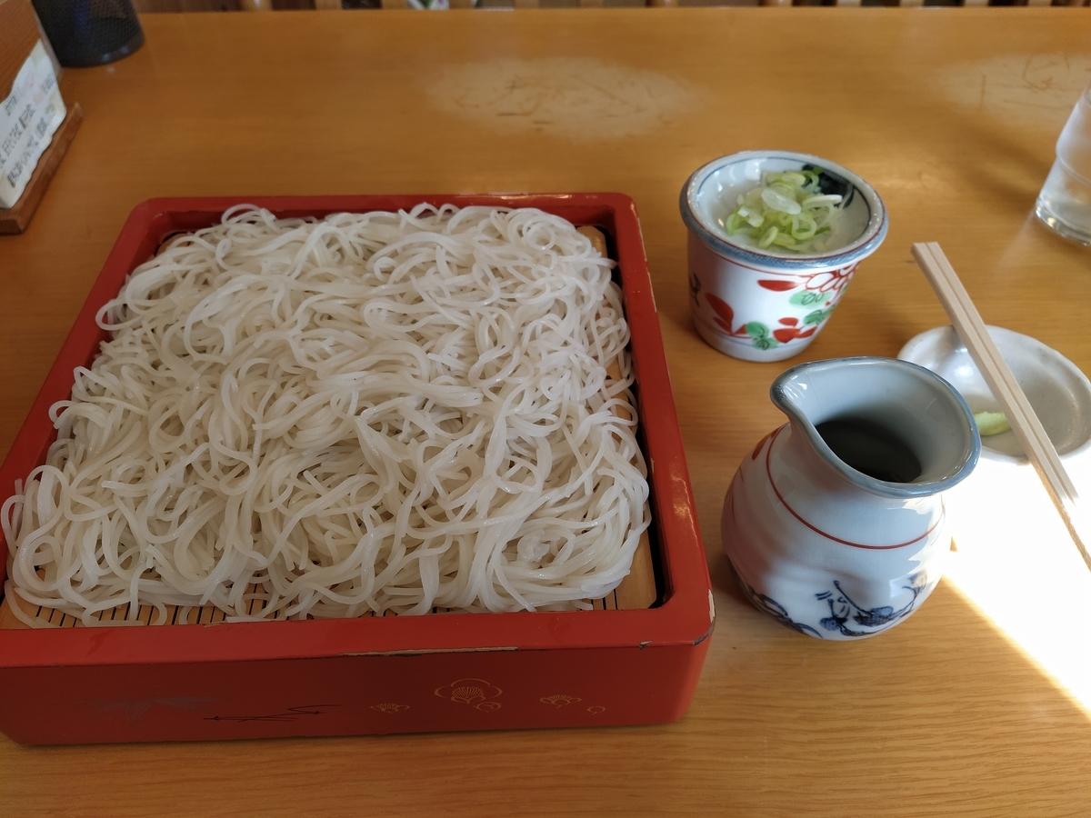 f:id:kushiro_gourmet:20191111125947j:plain