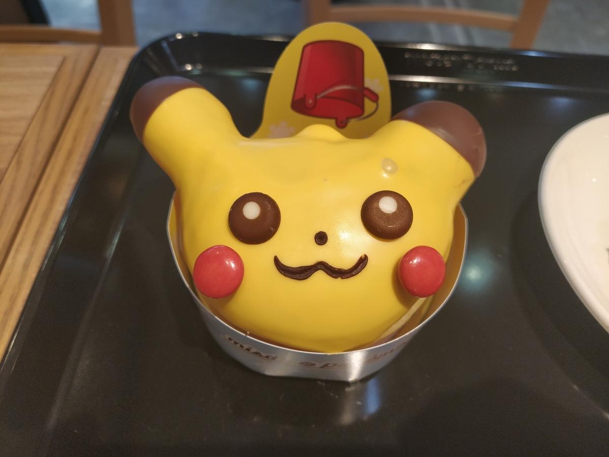 f:id:kushiro_gourmet:20191118125739j:plain