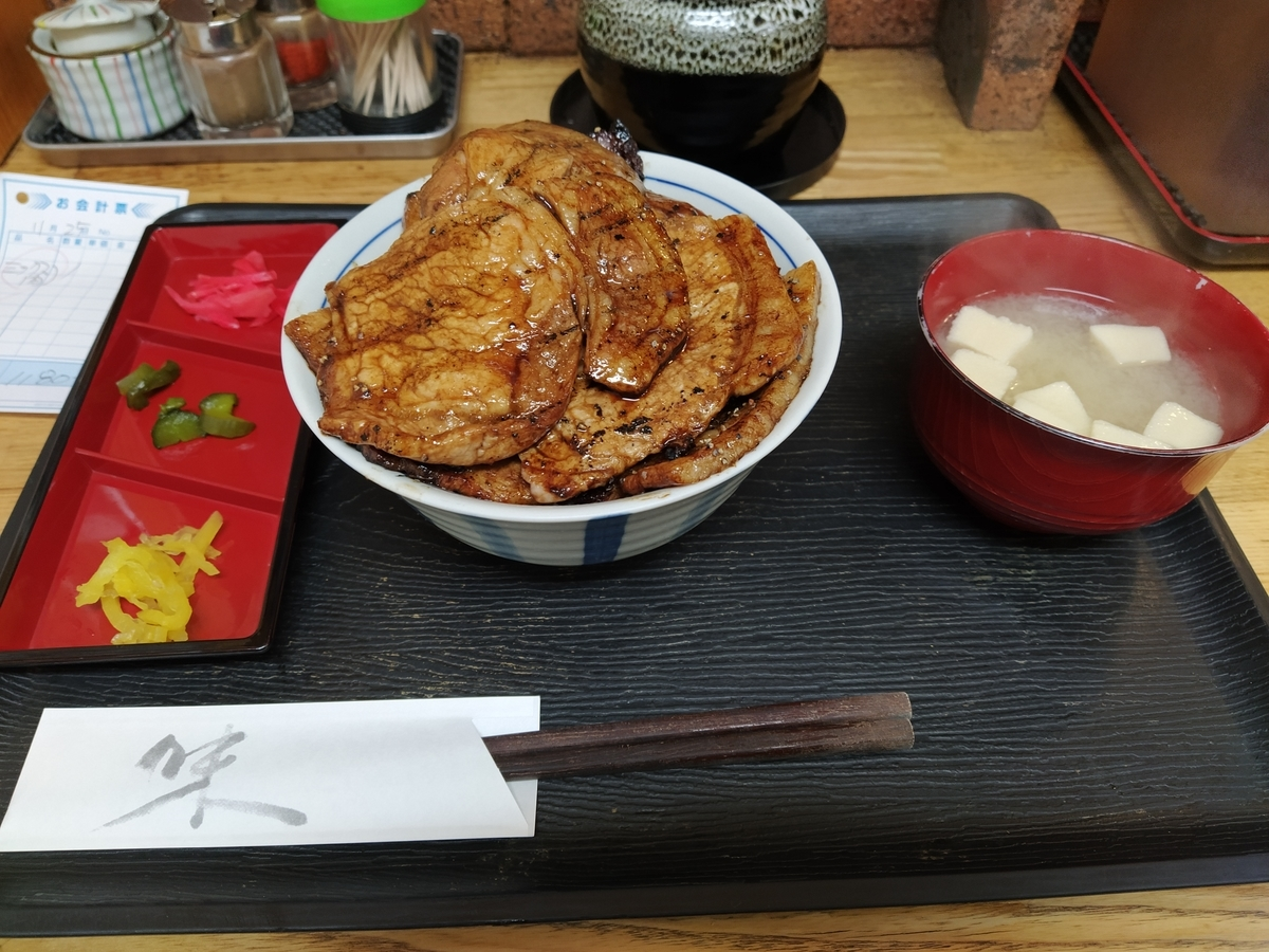 f:id:kushiro_gourmet:20191125134345j:plain