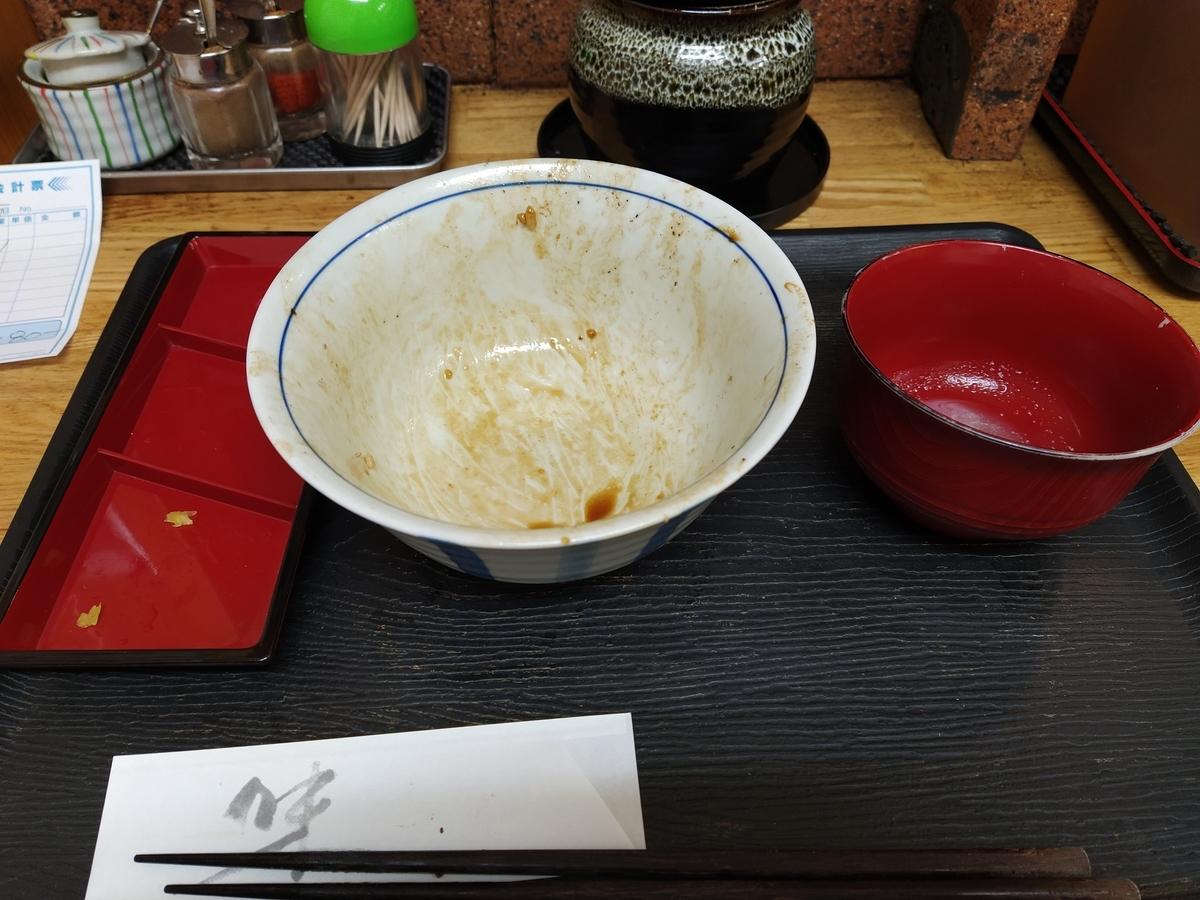 f:id:kushiro_gourmet:20191125140006j:plain