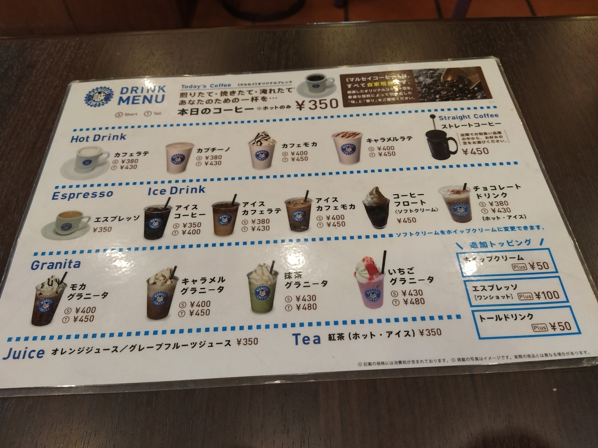 f:id:kushiro_gourmet:20191126165803j:plain