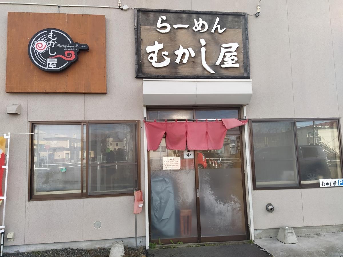 f:id:kushiro_gourmet:20191203150348j:plain