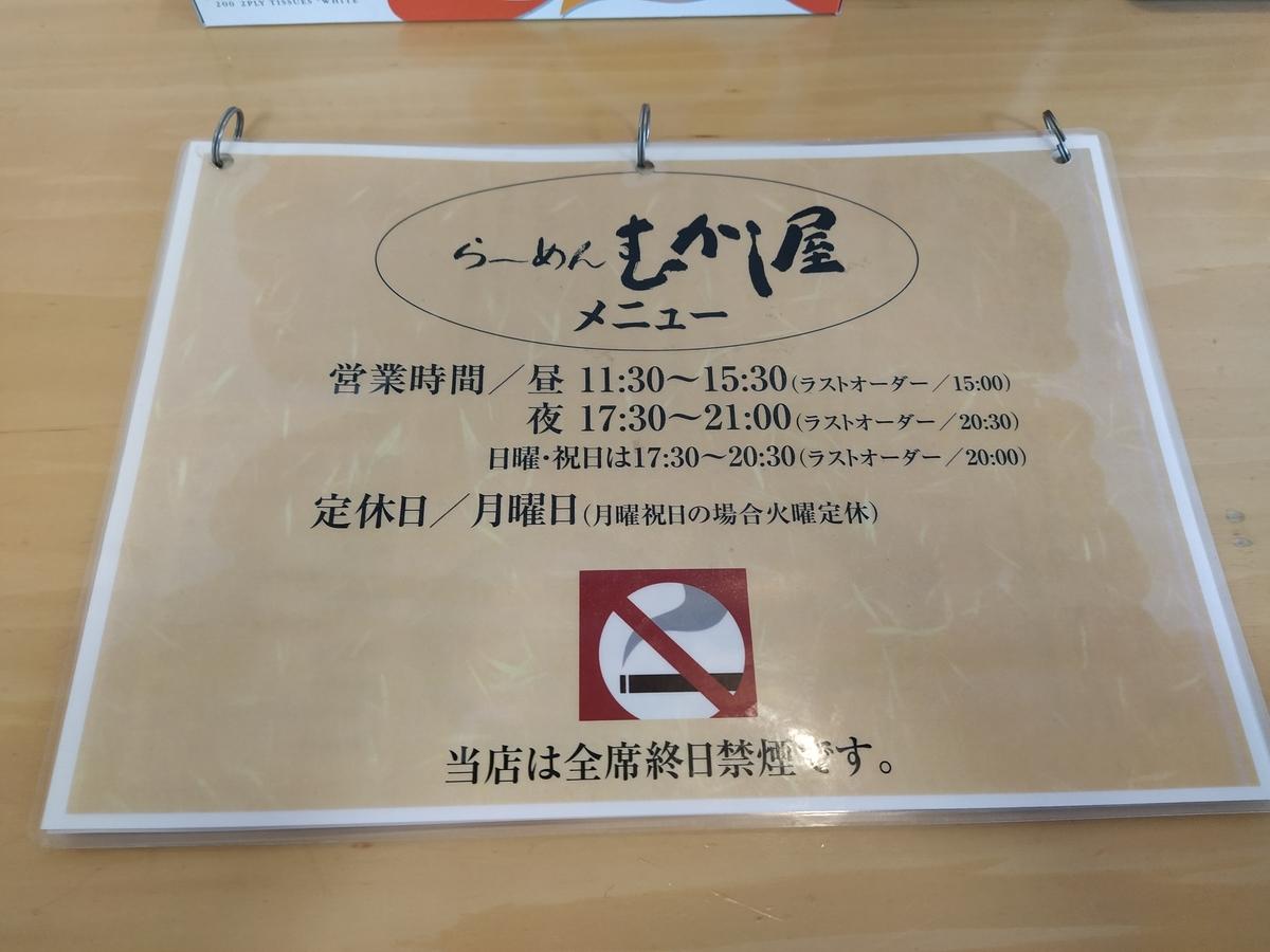 f:id:kushiro_gourmet:20191203150916j:plain