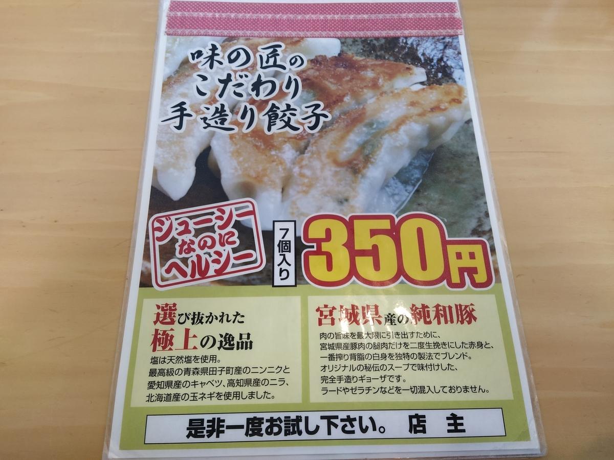 f:id:kushiro_gourmet:20191203151420j:plain