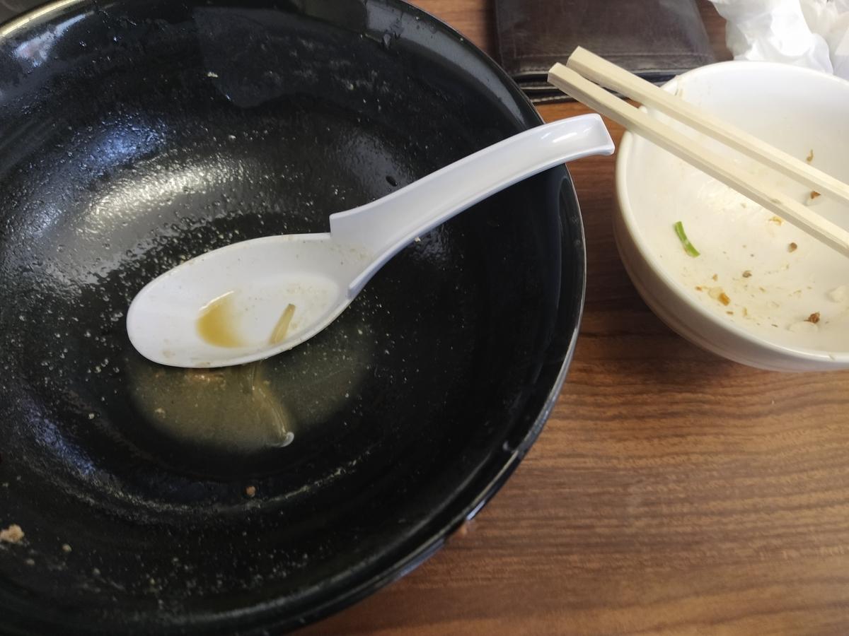 f:id:kushiro_gourmet:20191210131116j:plain