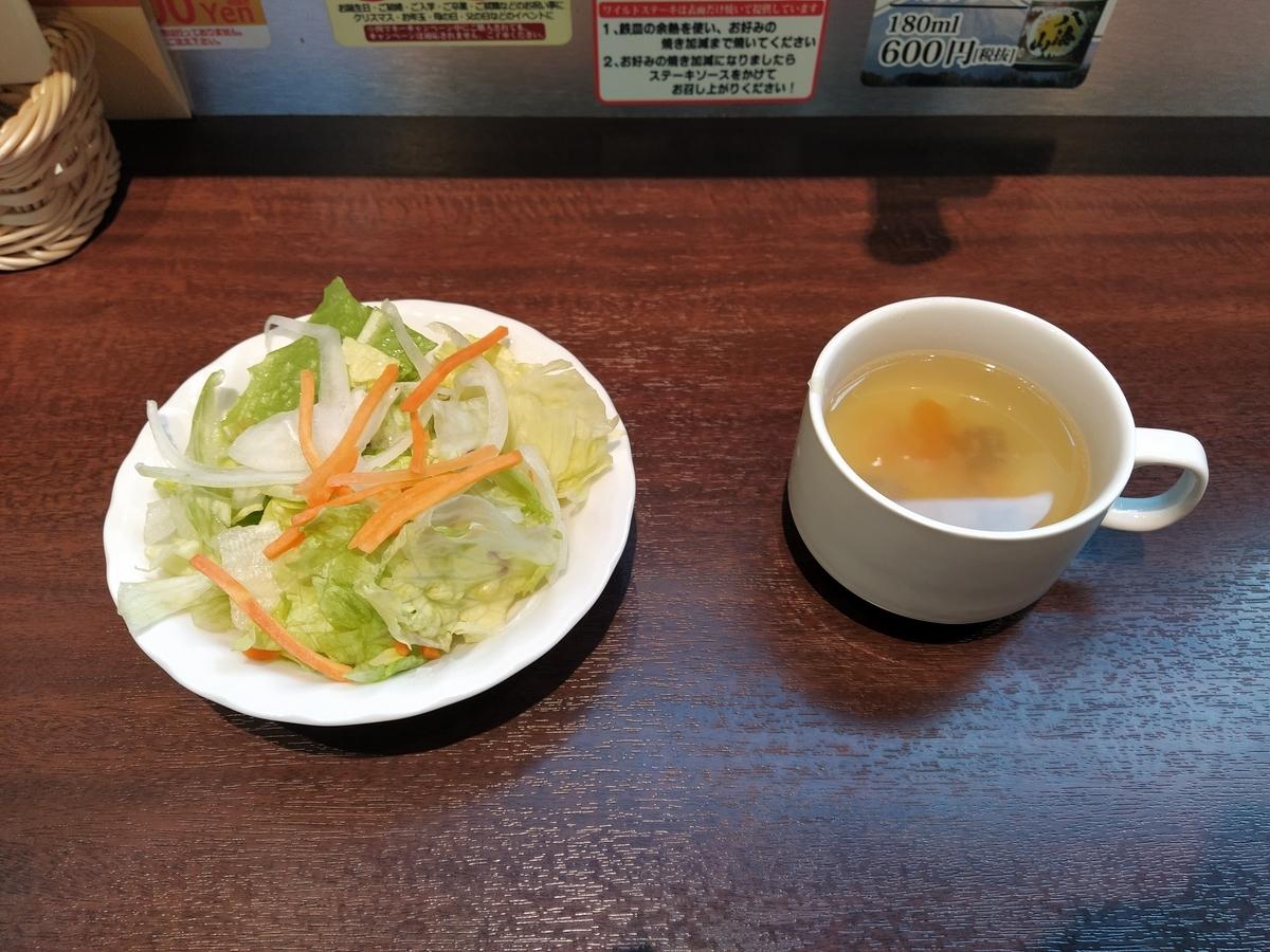 f:id:kushiro_gourmet:20191216133642j:plain