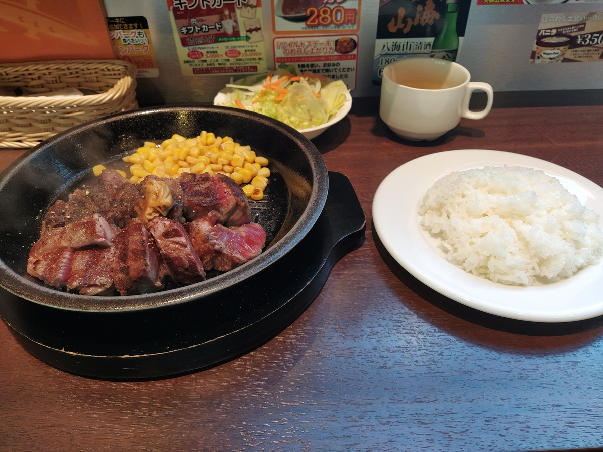 f:id:kushiro_gourmet:20191216134136j:plain