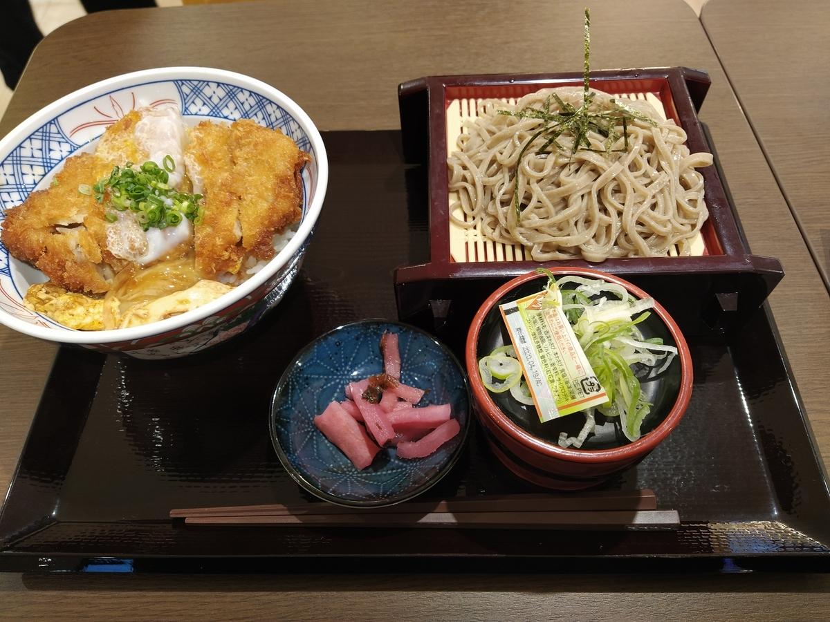 f:id:kushiro_gourmet:20200110125144j:plain