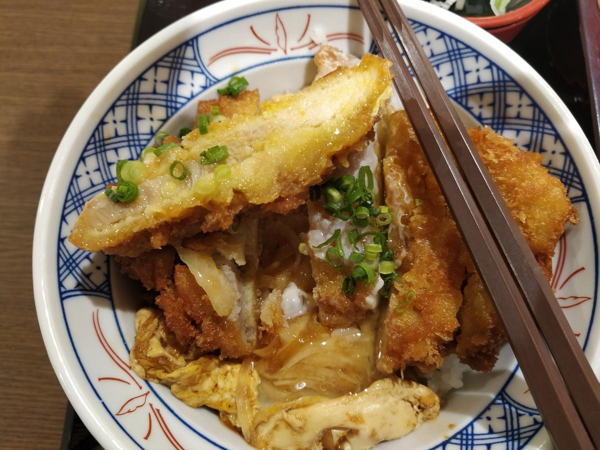 f:id:kushiro_gourmet:20200110130256j:plain
