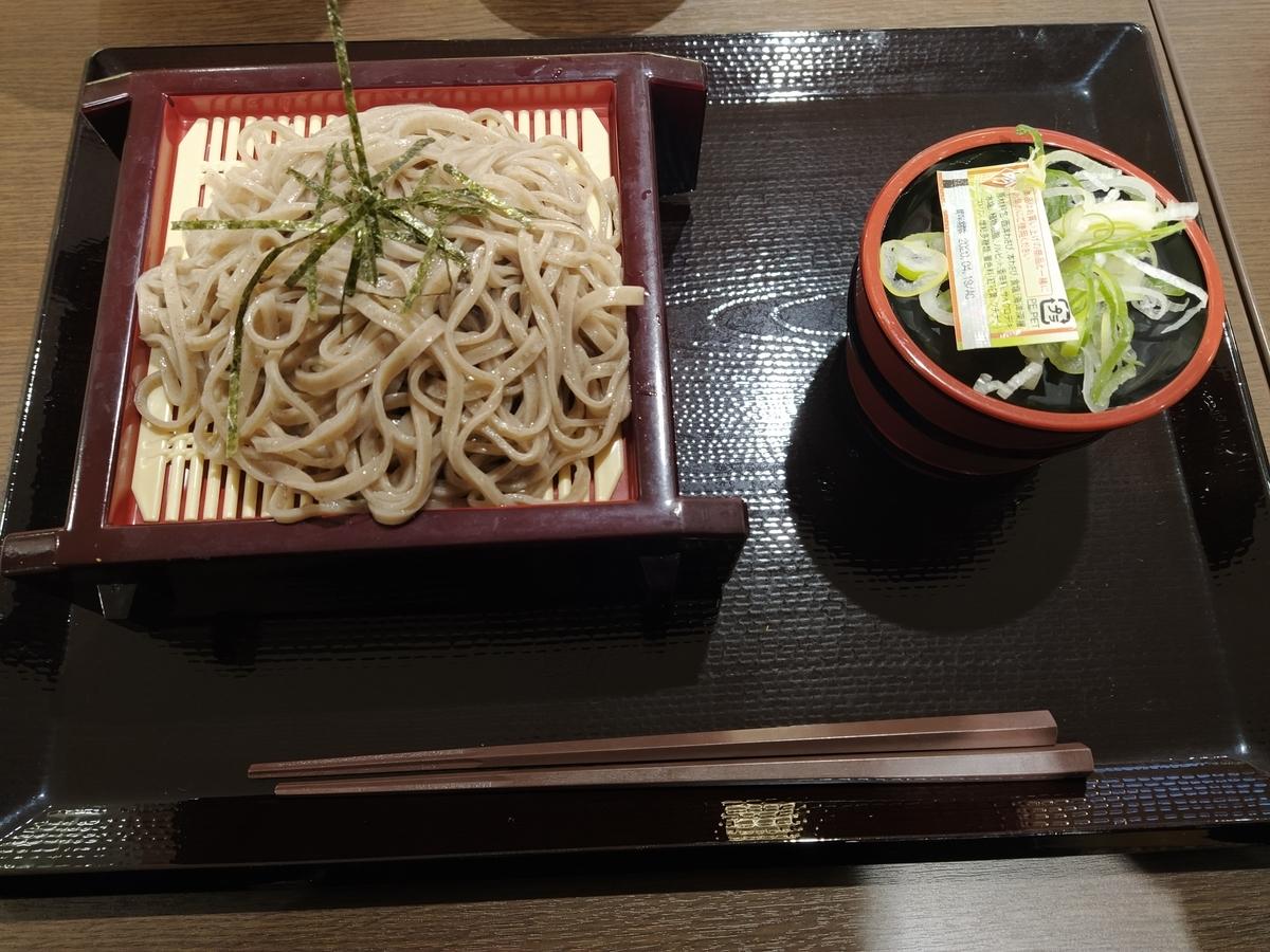 f:id:kushiro_gourmet:20200110130702j:plain
