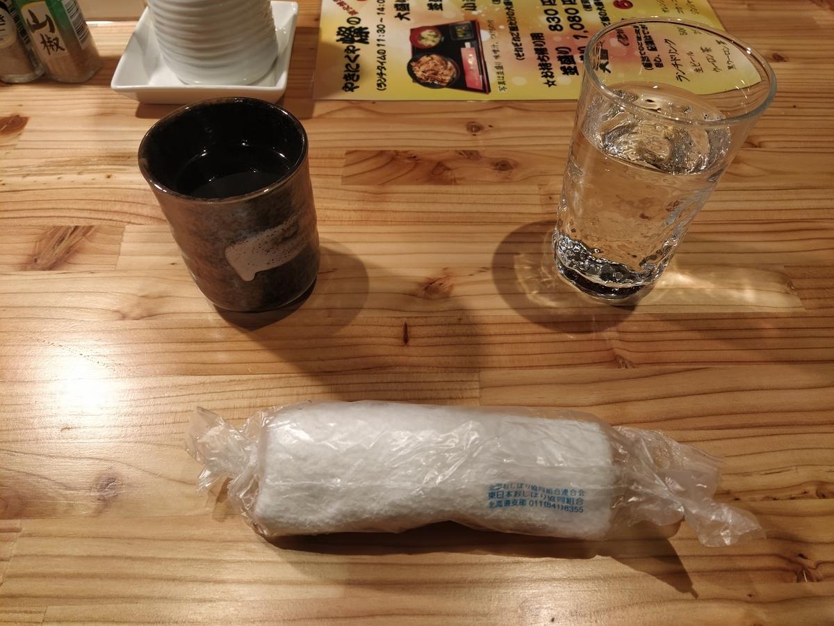 f:id:kushiro_gourmet:20200117130009j:plain