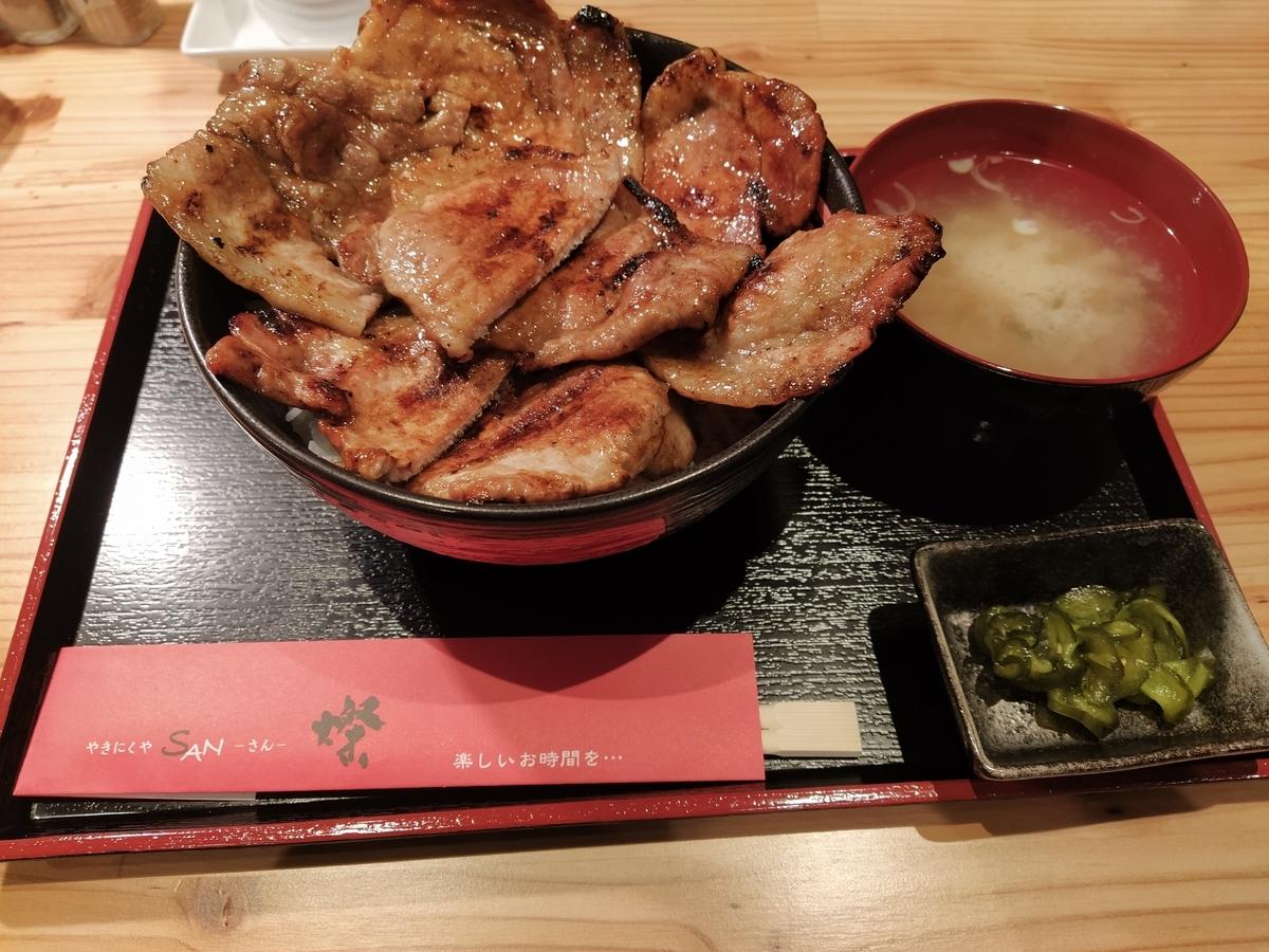 f:id:kushiro_gourmet:20200117131234j:plain