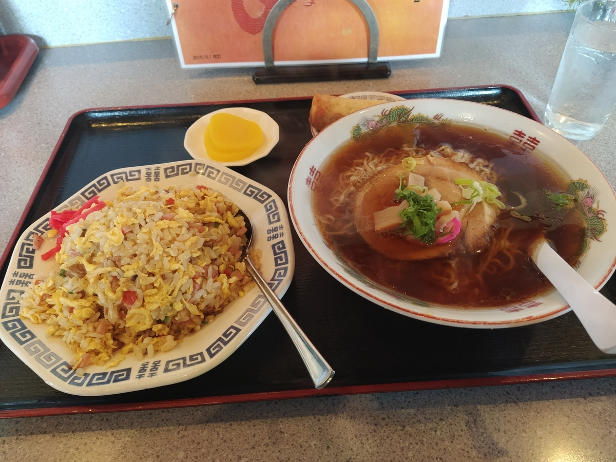 f:id:kushiro_gourmet:20200123132902j:plain