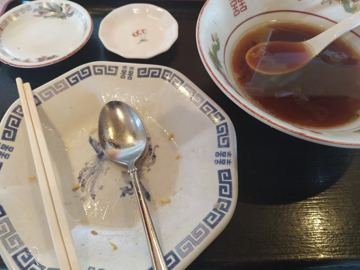 f:id:kushiro_gourmet:20200123140351j:plain