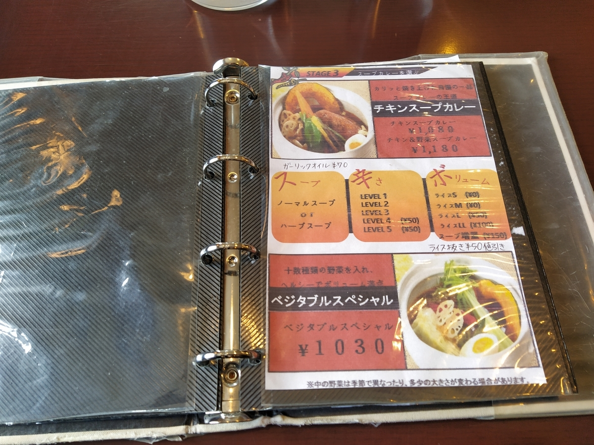 f:id:kushiro_gourmet:20200204130537j:plain