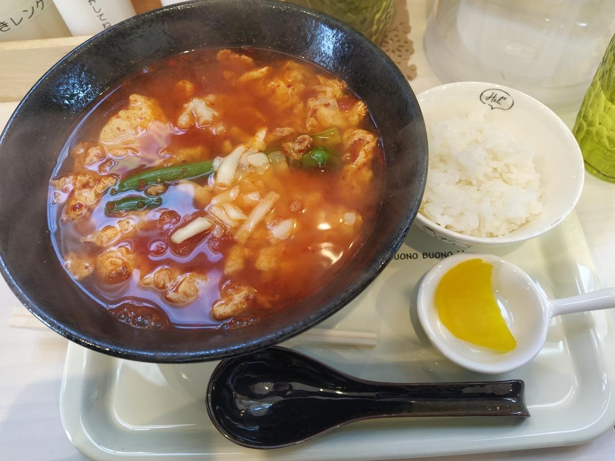 f:id:kushiro_gourmet:20200207121122j:plain