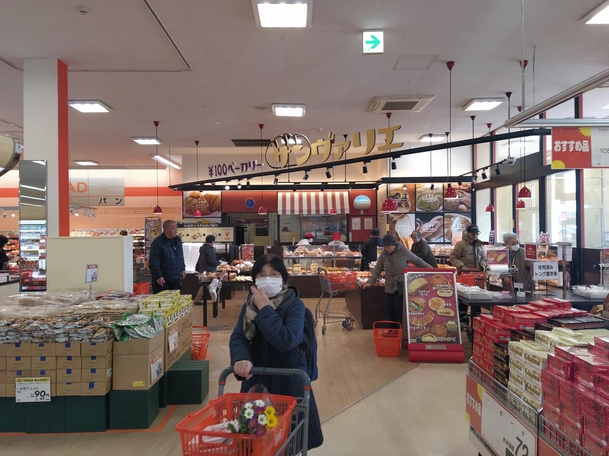f:id:kushiro_gourmet:20200221121016j:plain