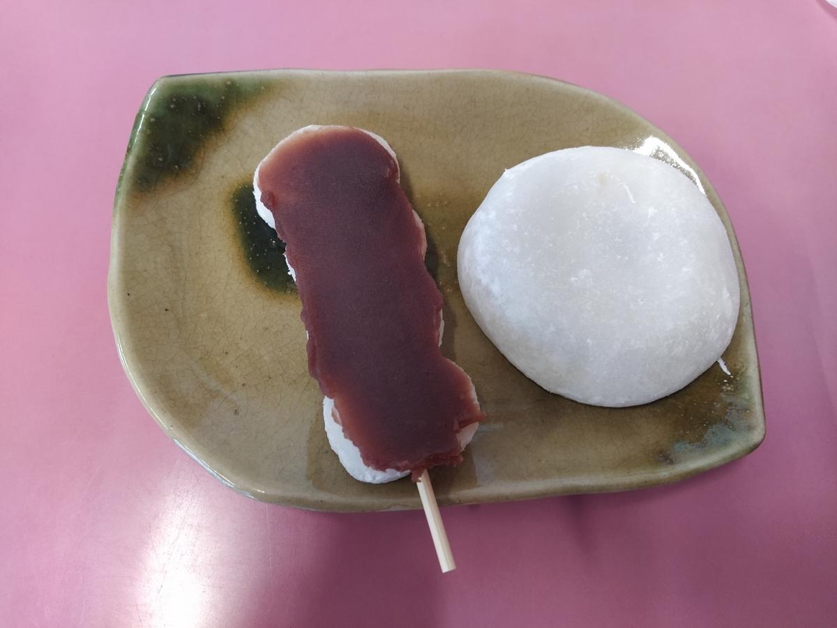f:id:kushiro_gourmet:20200227105908j:plain