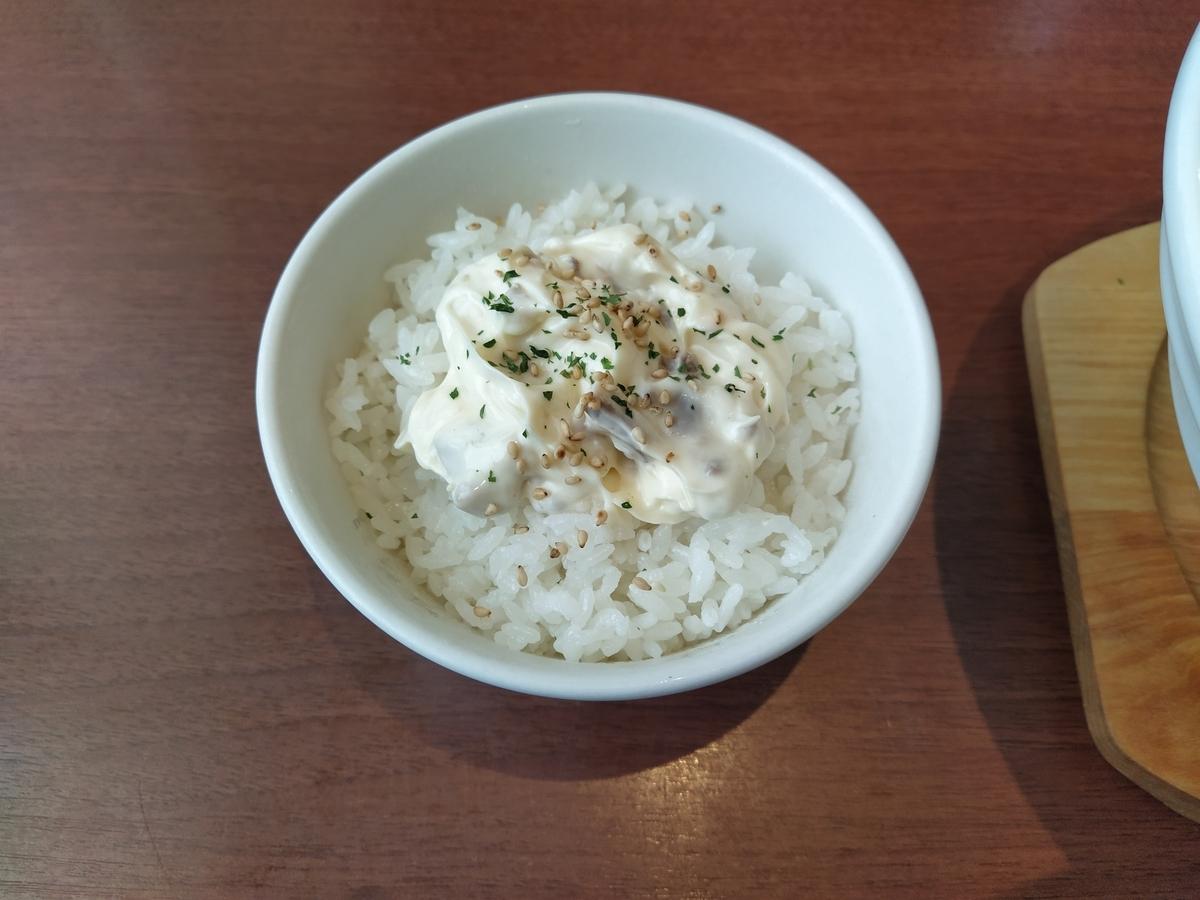 f:id:kushiro_gourmet:20200304110913j:plain