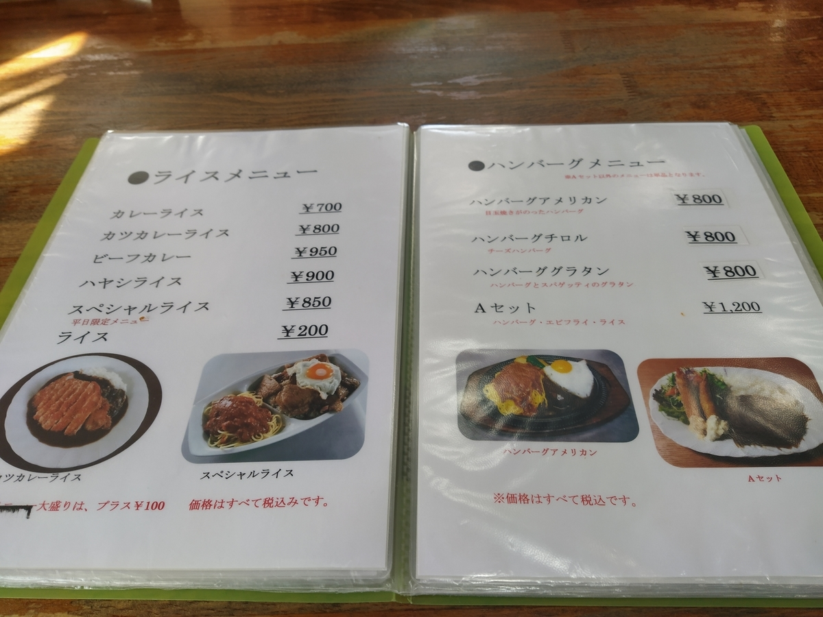 f:id:kushiro_gourmet:20200312110607j:plain