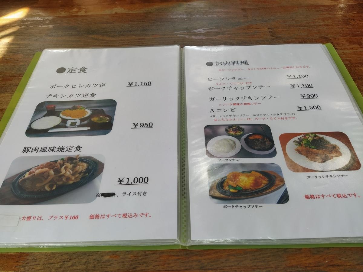 f:id:kushiro_gourmet:20200312110617j:plain