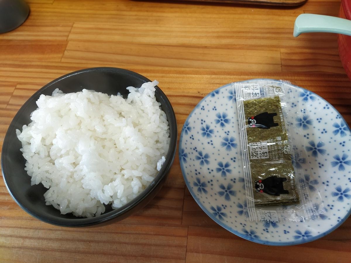 f:id:kushiro_gourmet:20200319142930j:plain