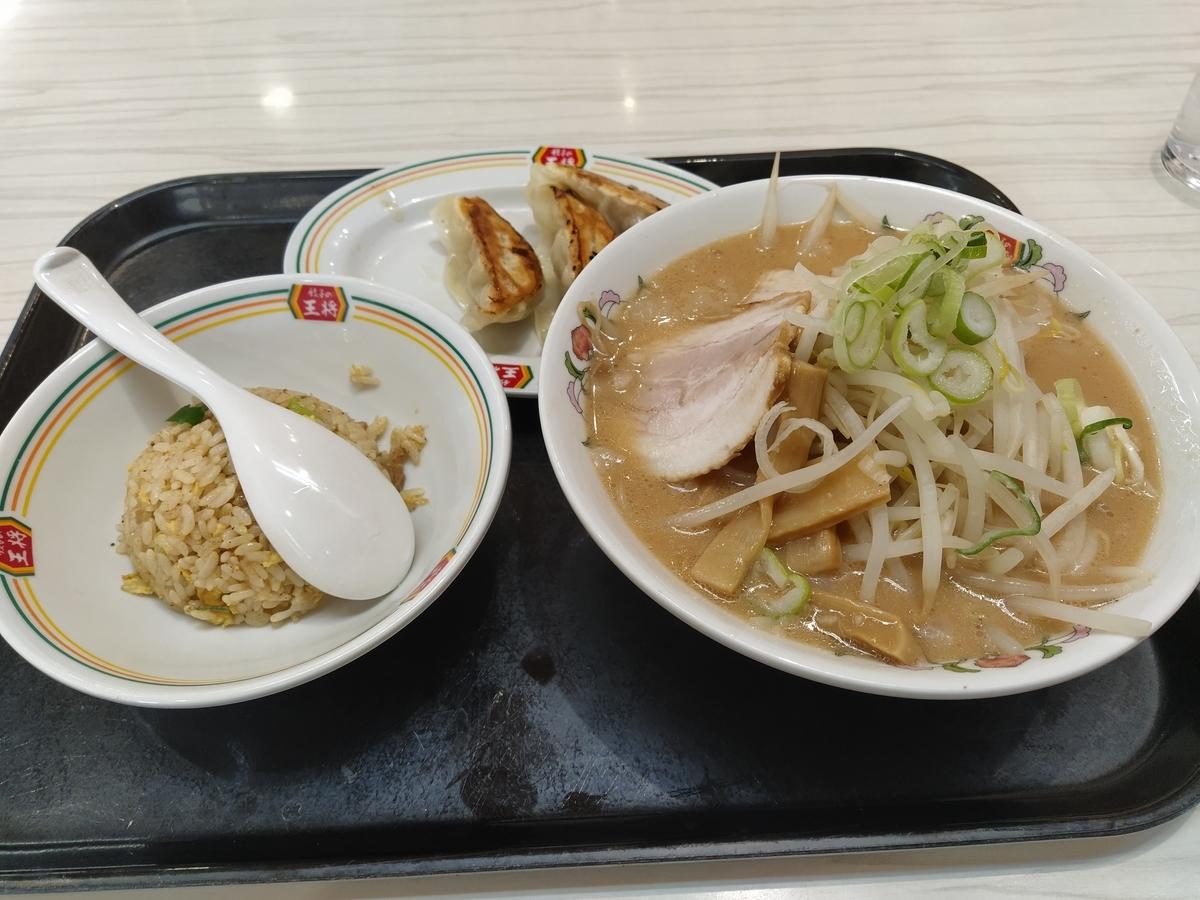 f:id:kushiro_gourmet:20200324134053j:plain