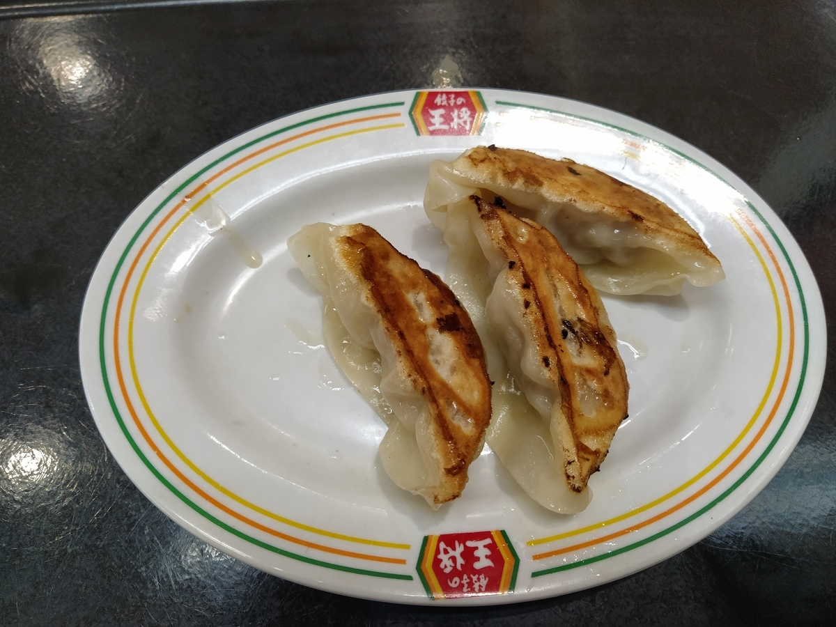 f:id:kushiro_gourmet:20200324140010j:plain