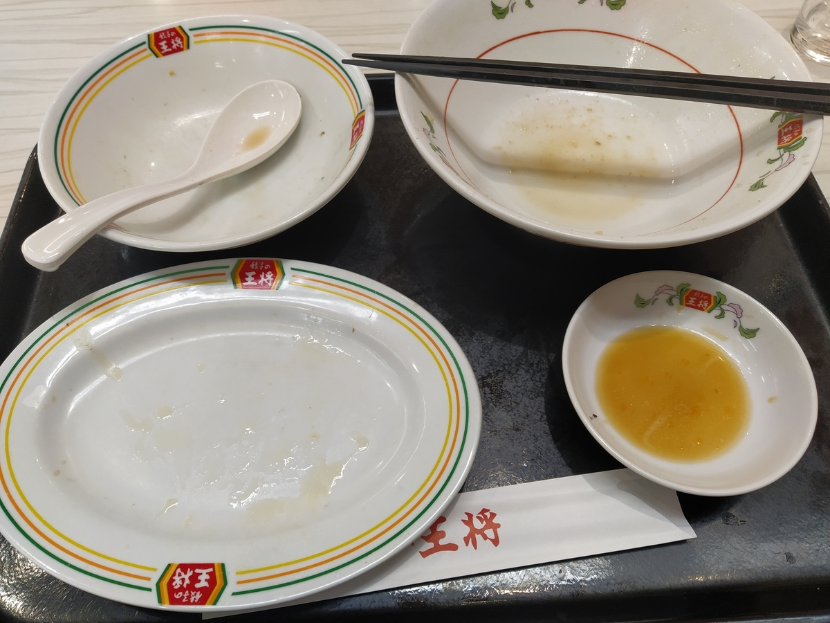f:id:kushiro_gourmet:20200324140302j:plain