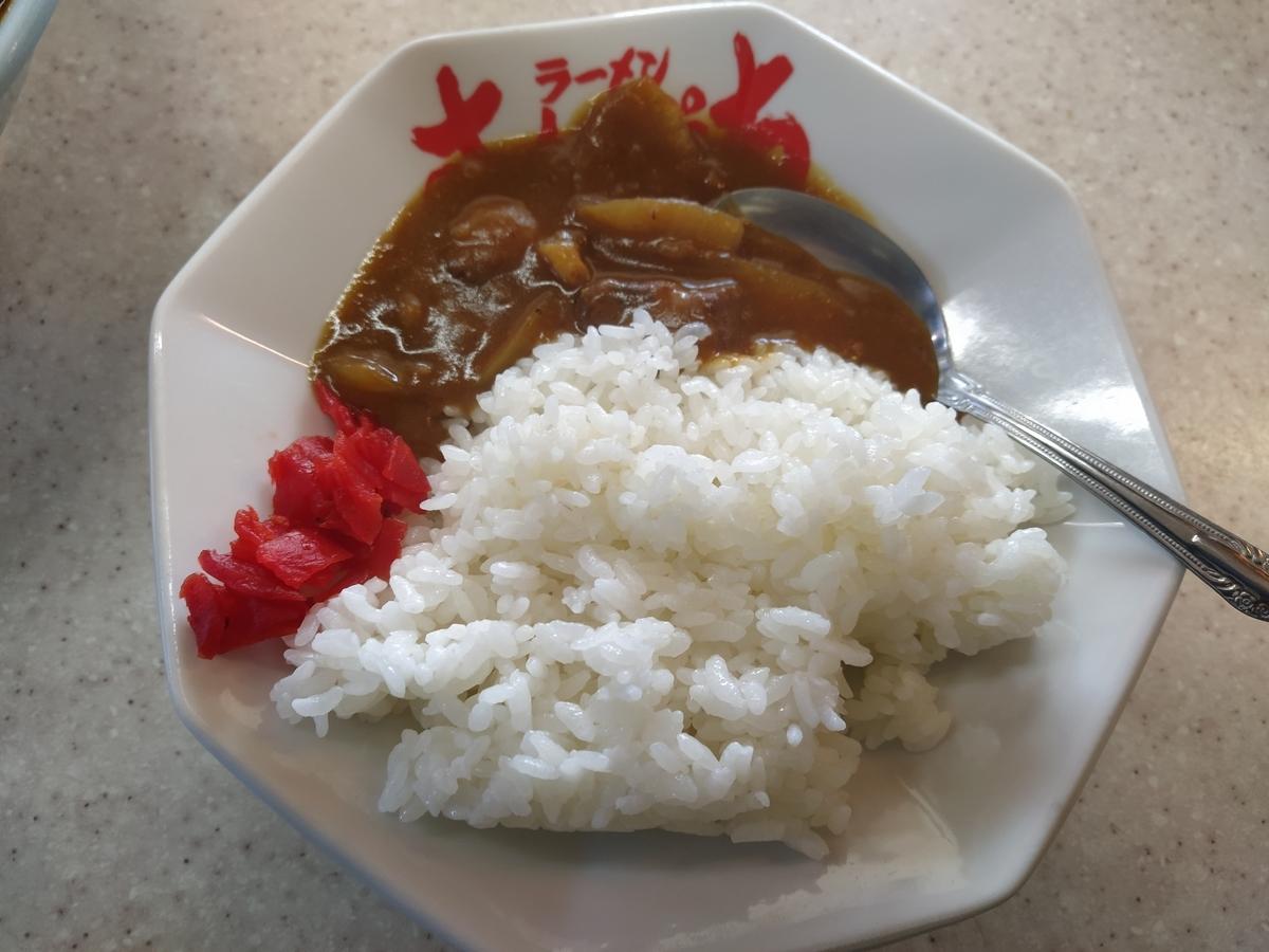 f:id:kushiro_gourmet:20200410143513j:plain