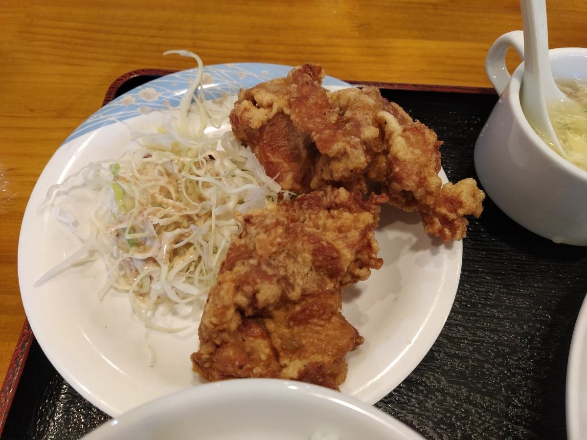 f:id:kushiro_gourmet:20200417145325j:plain