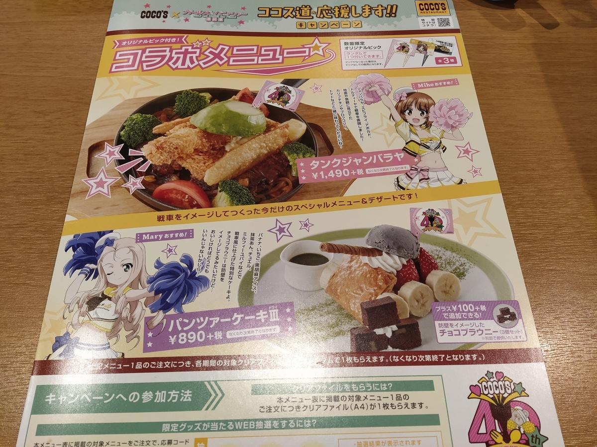 f:id:kushiro_gourmet:20200427143210j:plain