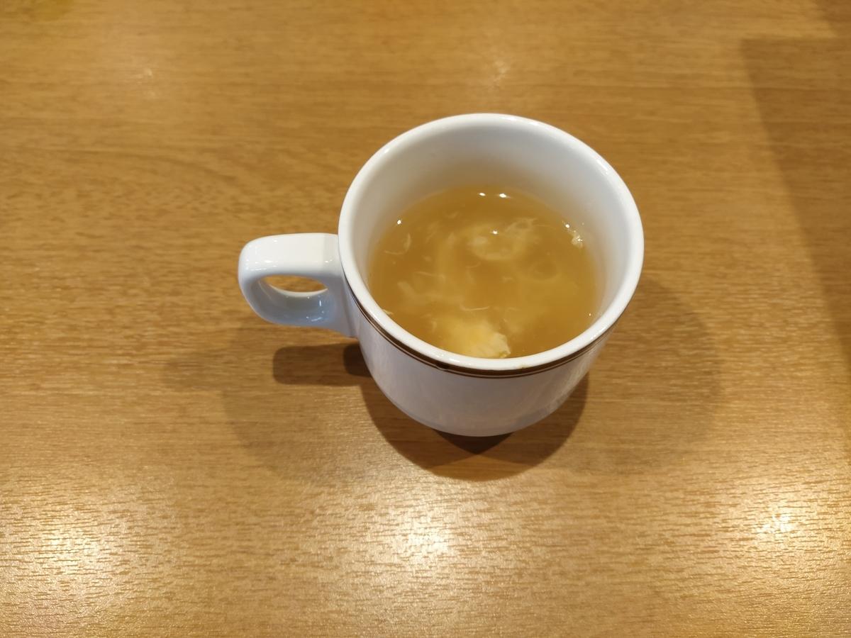 f:id:kushiro_gourmet:20200427144208j:plain