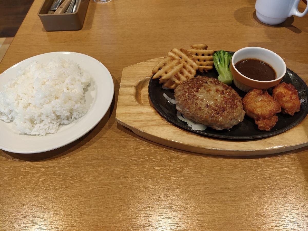 f:id:kushiro_gourmet:20200427144803j:plain
