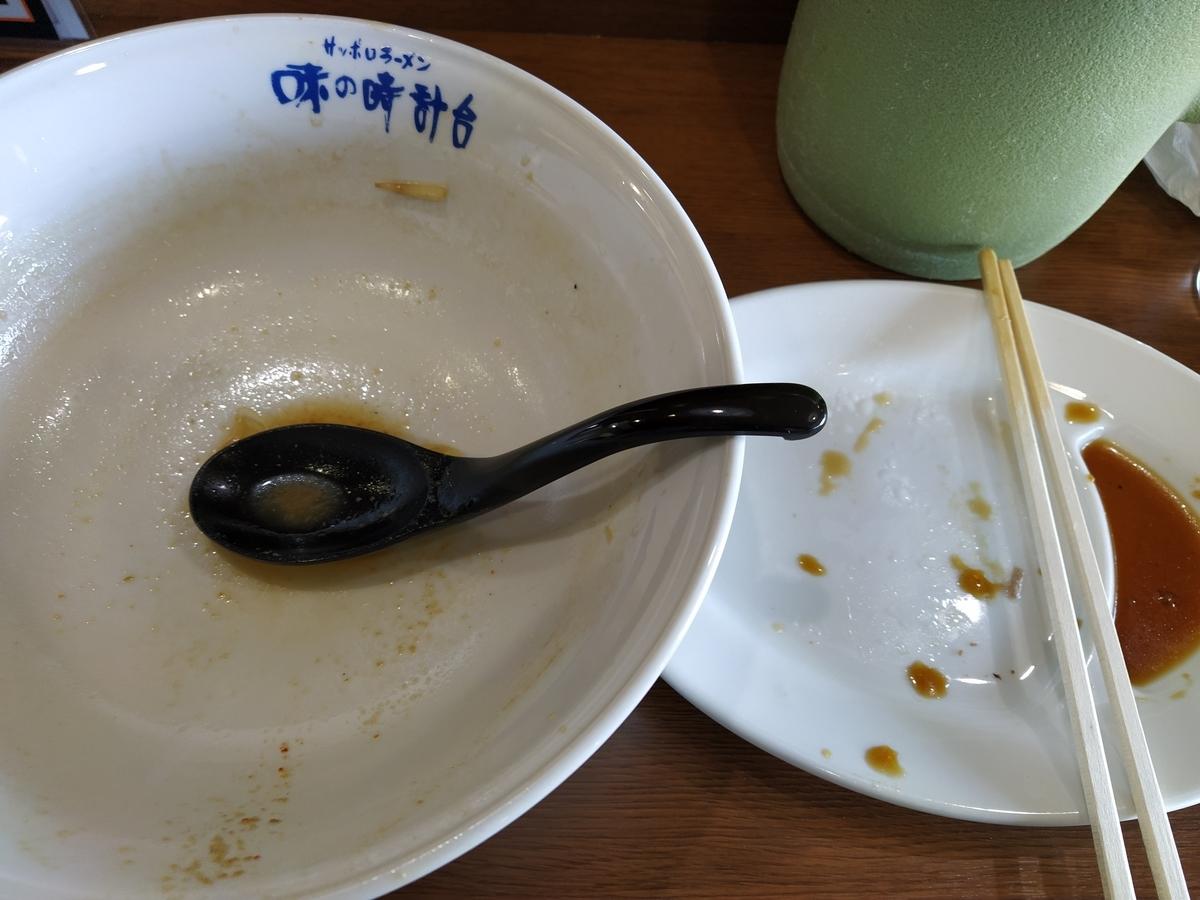 f:id:kushiro_gourmet:20200508160932j:plain