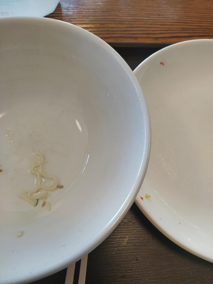 f:id:kushiro_gourmet:20200515124227j:plain