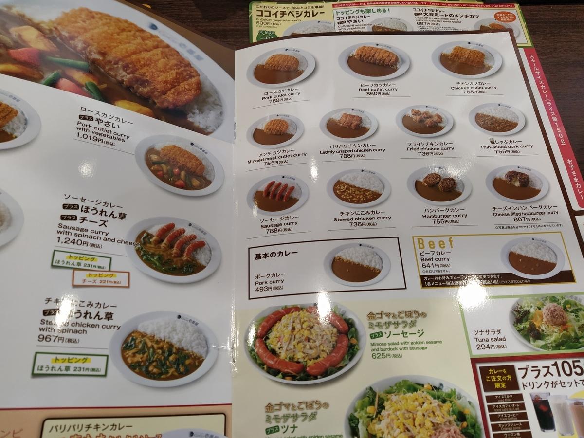 f:id:kushiro_gourmet:20200522163026j:plain