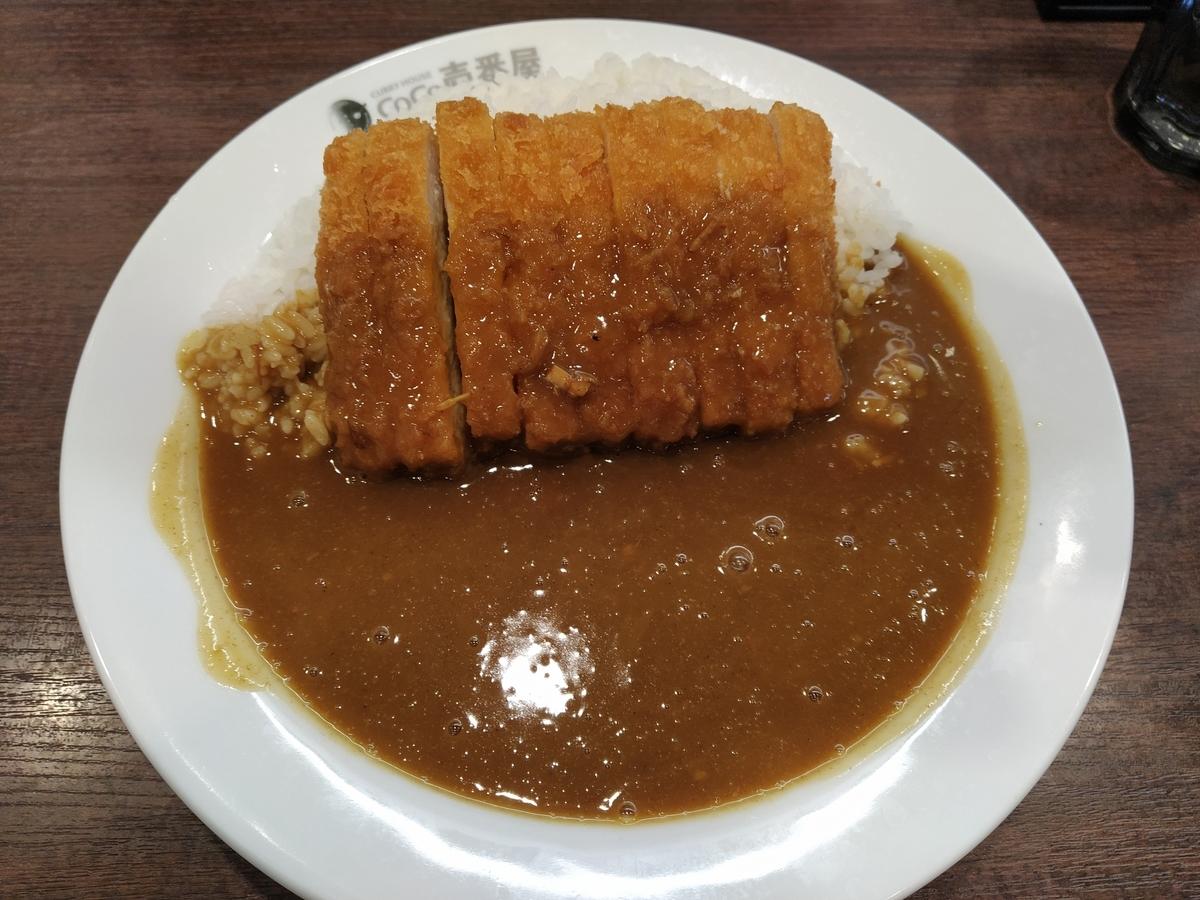 f:id:kushiro_gourmet:20200522164024j:plain