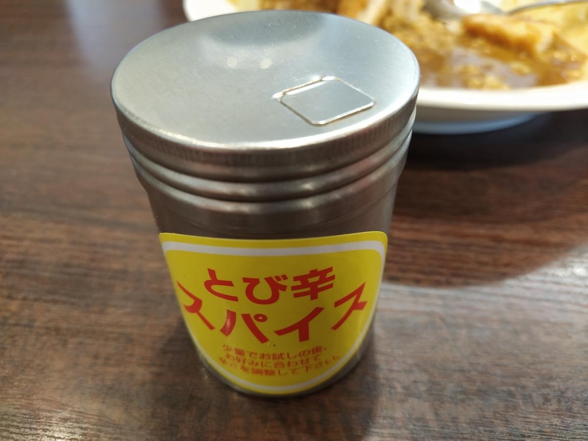 f:id:kushiro_gourmet:20200522165007j:plain
