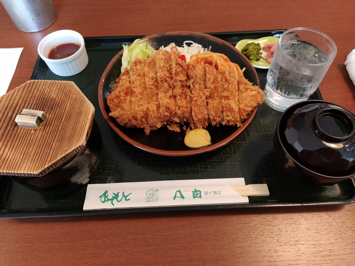 f:id:kushiro_gourmet:20200619145721j:plain