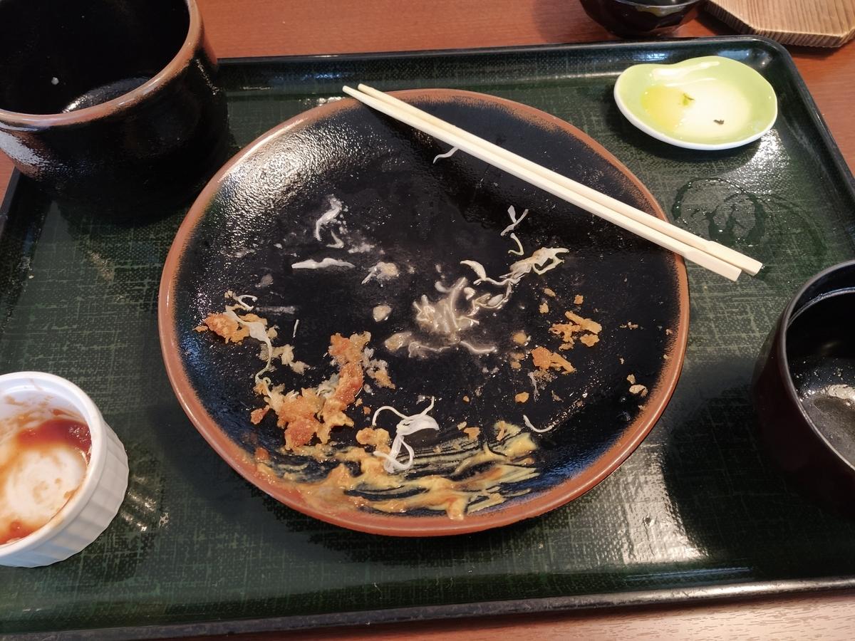 f:id:kushiro_gourmet:20200619151521j:plain