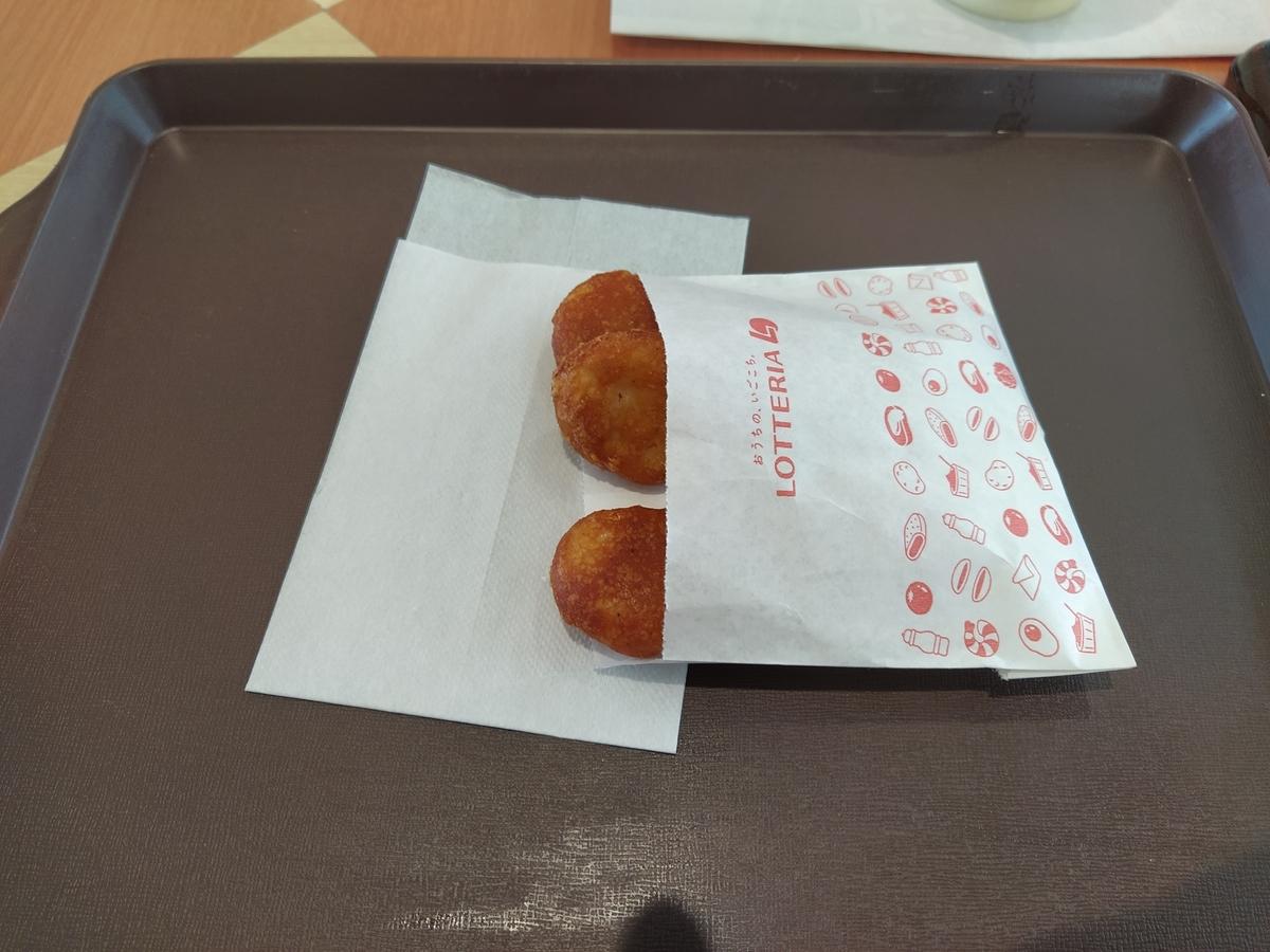 f:id:kushiro_gourmet:20200629154950j:plain