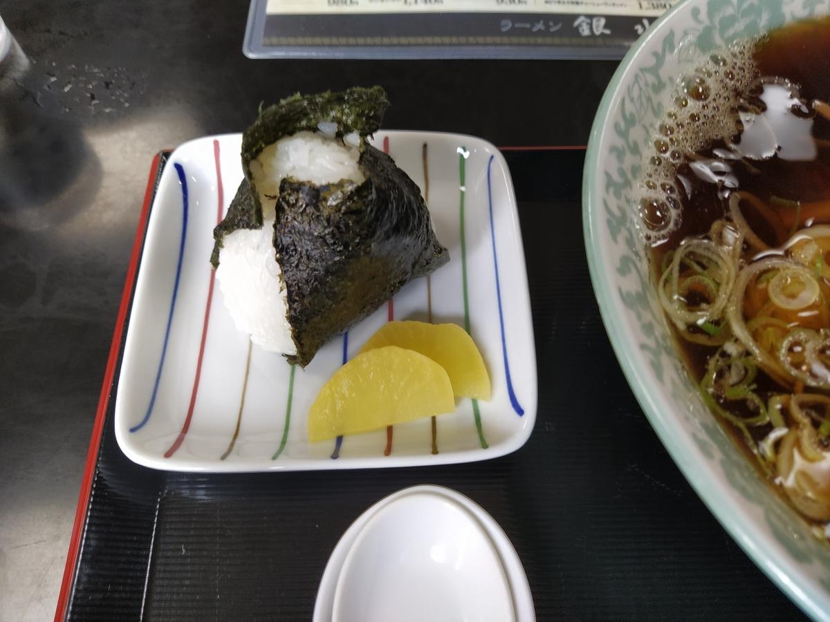 f:id:kushiro_gourmet:20200827122519j:plain