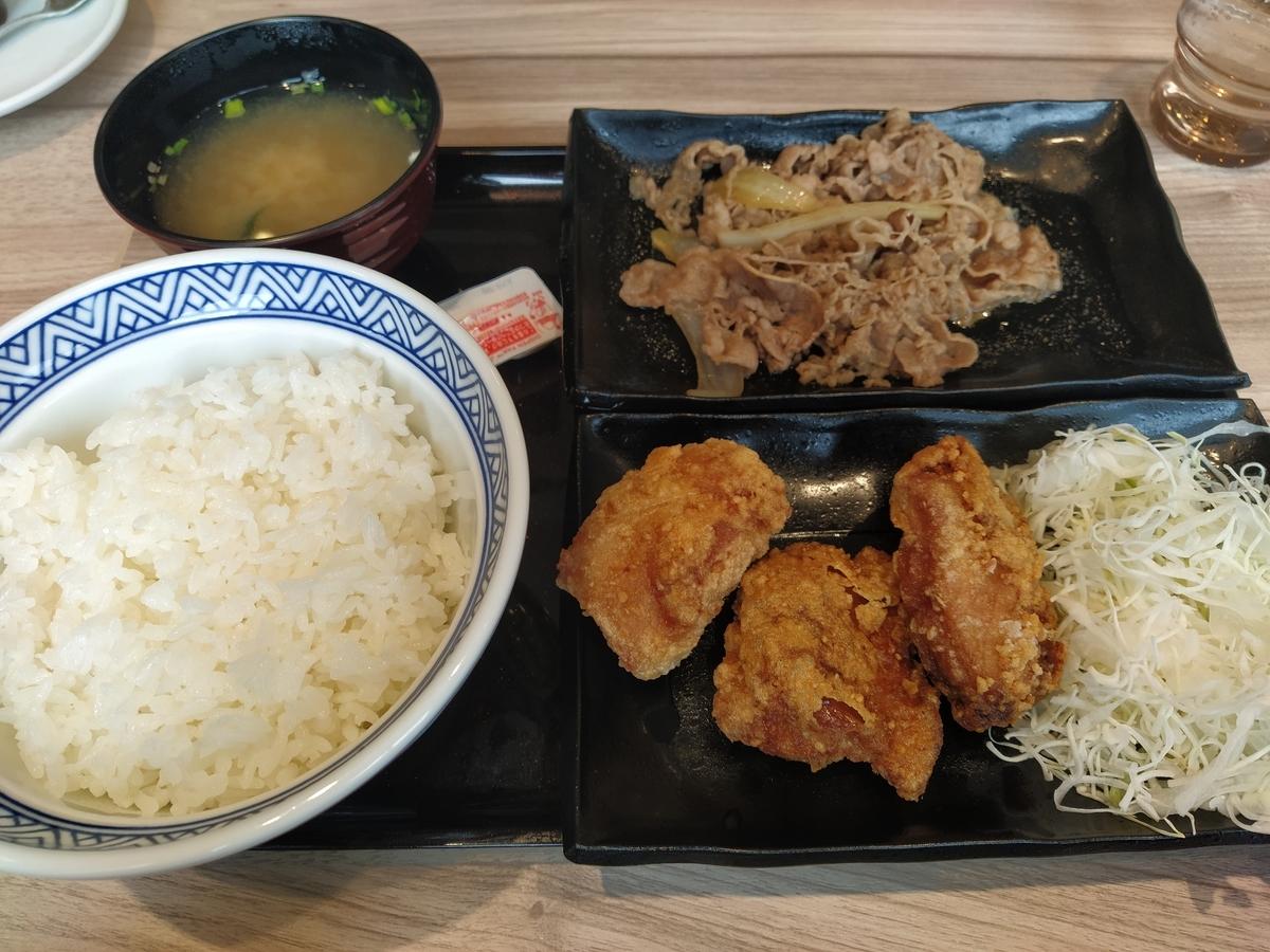 f:id:kushiro_gourmet:20200930133343j:plain