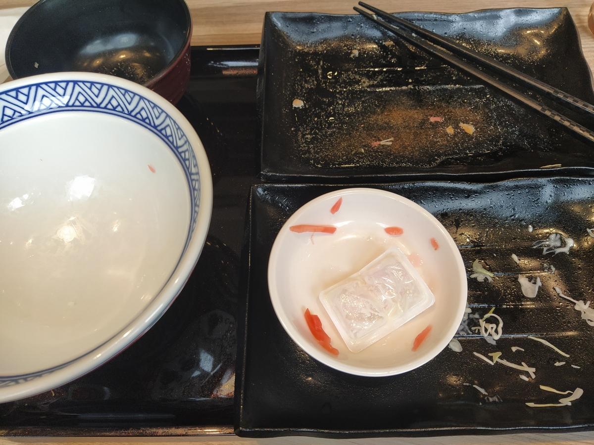 f:id:kushiro_gourmet:20200930134923j:plain